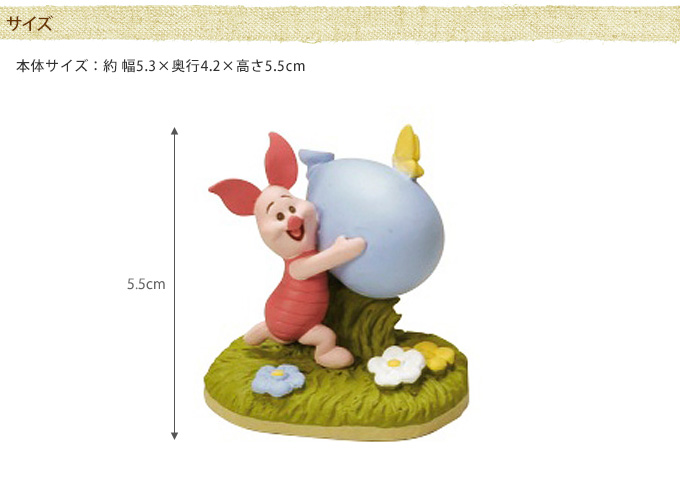 Disney ピグレット ガーデンフィギュア 風船 ピグレット フィギュアディズニー オーナメント/ガーデニング/グッズ/