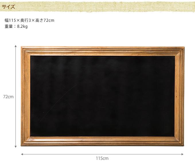 しっかり木枠のブラックボード L 黒板案内板/ショップ メニュー/木製/カフェ/インテリア/壁飾り/おしゃれ/