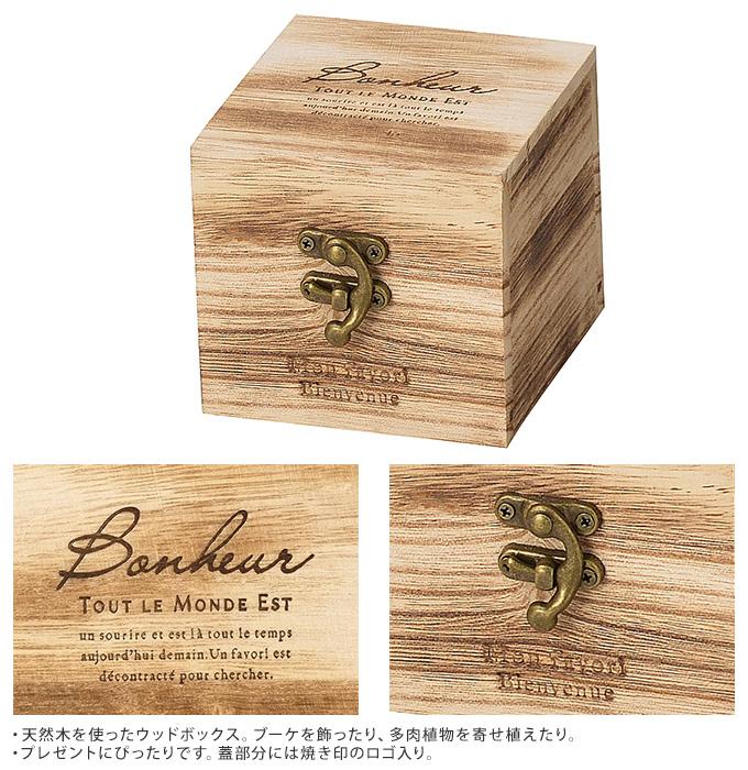 アンティーク 木箱 フラワーボックス 幅9cm ヴィンテージ ウッドボックス収納ボックス/ふた付き/おしゃれ/飾り 置物/オブジェ/