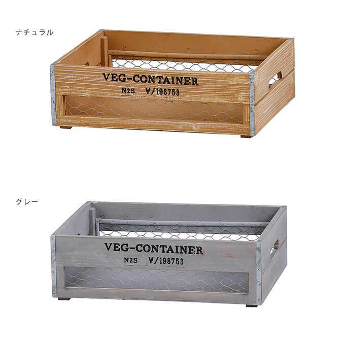 かわいい八百屋 VEG ウッドボックス S 木製ガーデニング雑貨/おしゃれ/収納 木箱/