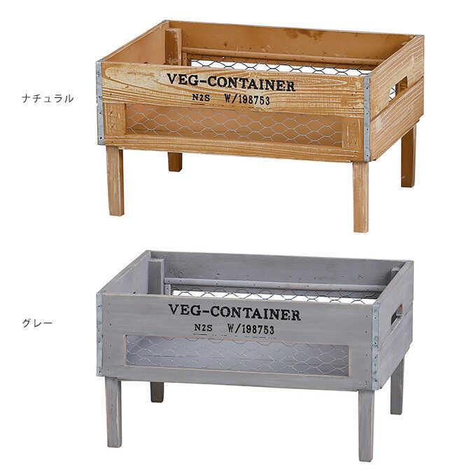 かわいい八百屋 VEG ウッドボックス 足付き 木製ガーデニング雑貨/おしゃれ/収納 木箱/