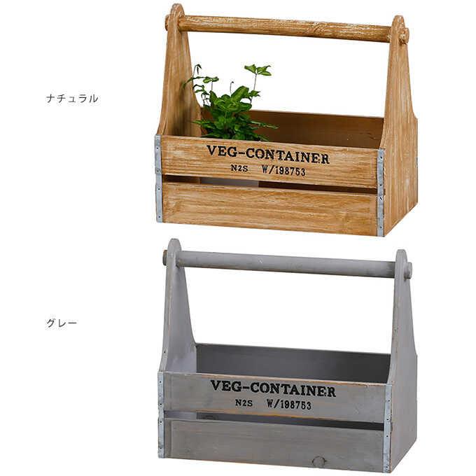 かわいい八百屋 VEG ウッドボックス ハンドル付き 木製ガーデニング雑貨/おしゃれ/収納 木箱/