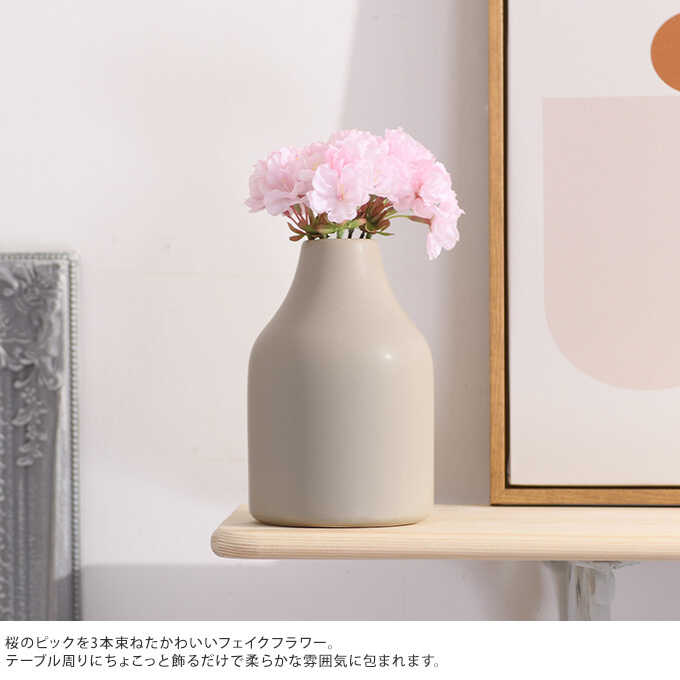 造花 桜 桜ピック 3本セット インテリアサクラ 春 ピンク/フラワーアレンジメント/おしゃれ かわいい/
