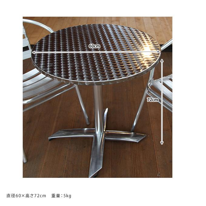 折りたたみ ガーデンテーブル アルミ 円形 直径60cm 屋外 テーブル丸/おしゃれ 業務用 カフェ/ベランダ/シンプル/