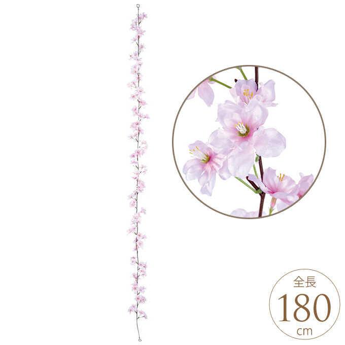 造花 桜 ガーランド 全長180cm インテリアサクラ 春 ピンク/フラワーアレンジメント/おしゃれ かわいい/