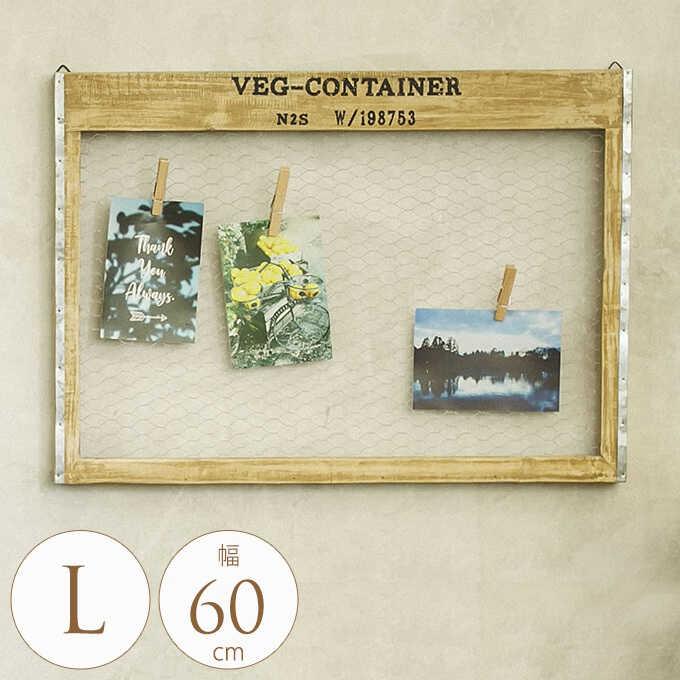 かわいい八百屋 VEG ウォールネット 壁掛け L 木製ガーデニング雑貨/おしゃれ/壁飾り/
