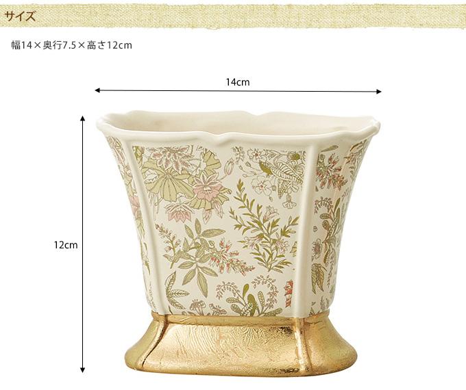 フランス王室風 陶器花瓶 アントワネット S 花瓶フラワーベース/プランター 北欧/おしゃれ/花器/洋風/エントランス/