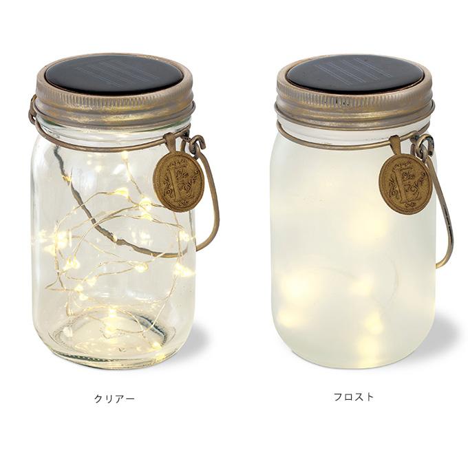 置くだけ LED ガーデンライト ガラス瓶 S ライト ガーデン置き型 ソーラー/屋外 モダン/飾り ベランダ/おしゃれ/かわいい/