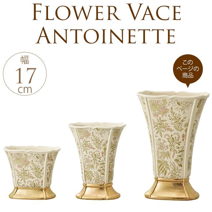 フランス王室風 陶器花瓶 アントワネット L 花瓶フラワーベース/プランター 北欧/おしゃれ/花器/洋風/エントランス/