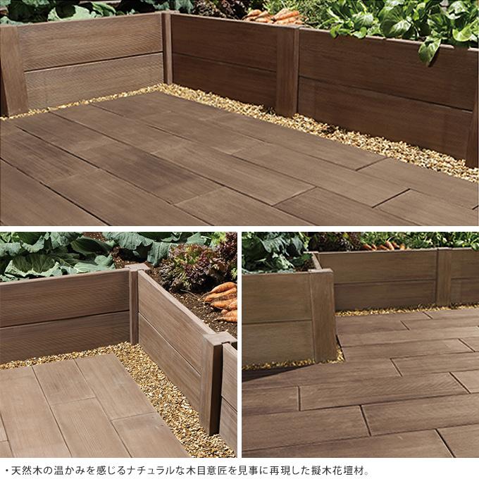 土留め 板 本気で畑を作る 2個セット L600 Henry Sleeper 花壇 土留め 板コンクリート 畑/仕切り 施工 業者/理想 庭 最高 階段/ステップ/
