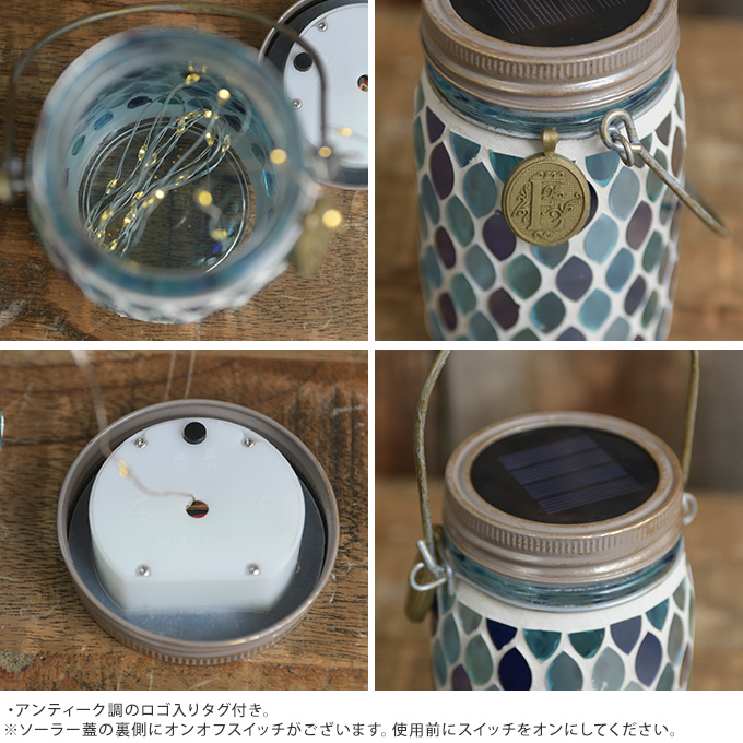 置くだけ LED ガーデンライト ガラス瓶 S 置き型 ガーデン ライトソーラー ライト/屋外 モダン/飾り ベランダ/おしゃれ/かわいい/