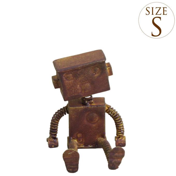 ブリキロボット オーナメント S 小 ロボ 雑貨アンティーク/機械のカラダ/オブジェ 置物/サビ加工/インテリア/ガーデニング/シャビー/
