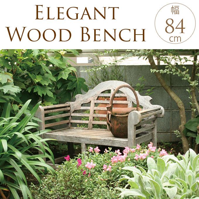 ミニ貴族ベンチ  ウッドベンチ リゾート木製 アンティーク/西洋 豪華/北欧 ナチュラル/ヨーロッパ/高級/長椅子/