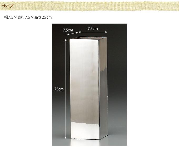 アルミピラーベース S シルバー 花瓶フラワーベース/プランター 北欧/おしゃれ/花器/洋風/エントランス/玄関/