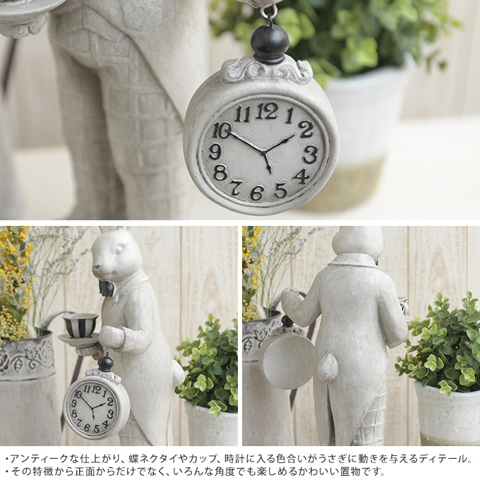 時計ウサギ 紳士の振る舞い 不思議の国のアリス置物 雑貨/うさぎ アンティーク/かわいい オブジェ/キャラクター/