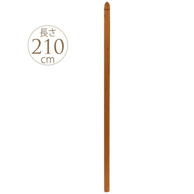 ラティス用ポスト(柱) 210cm ラティスポスト木製 柱/フェンス用/設置/取り付け/目かくし/固定用/ベランダ/バルコニー/