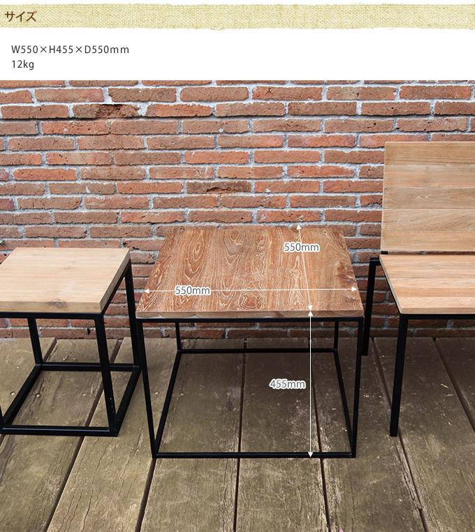 屋外 ガーデンテーブル 天然木 キューブ 木製 テーブルアイアン フレーム/ウッドテーブル おしゃれ/スクエア/ナチュラル/正方形/四角/
