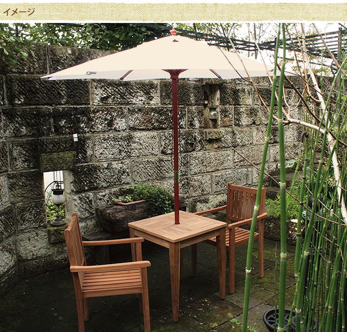 Woodガーデンパラソル 直径250cm ガーデンパラソル木製/アウトドア/屋外/日差し 対策/アンブレラ/庭/日除け/