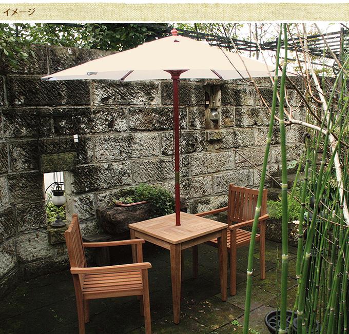 Woodガーデンパラソル 直径270cm ガーデンパラソル大型/木製/屋外/日差し 対策/アンブレラ/庭/日除け/