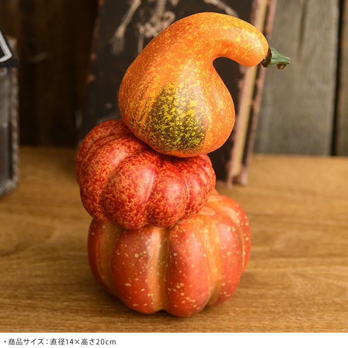 ツリーになりたい 3連パンプキンスタンド ハロウィン 飾り インテリアオブジェ/置物/かぼちゃ/タイトル ミニチュア/