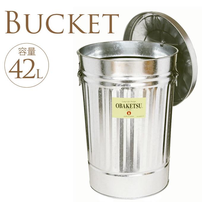 日本製 トタンバケツ ふた付き 大容量 42L ゴミ箱 蓋 蓋付きダストボックス/屋外 収納/オバケツ/シルバー/