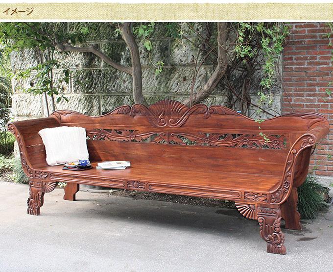 リゾートベンチ  ベンチ木製/屋外/ウッドベンチ/おしゃれ/チェア/長椅子/リゾート/庭/ガーデニング/