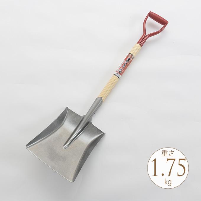 シャベル 角型 平 木柄 98cm スタンダード ガーデニング 平スコップ園芸用品 ショベル/道具 ツール 作業/大型 大きい/