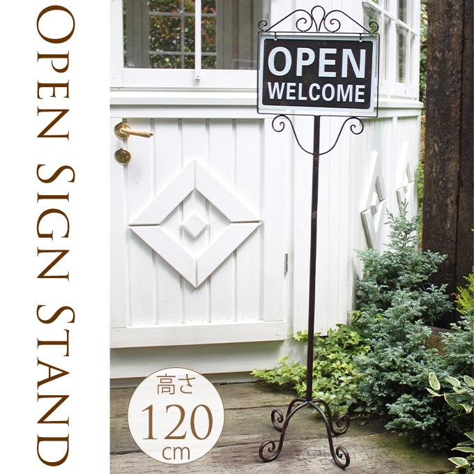 オープン&クローズスタンド   オープンスタンド看板/ウェルカムボード/アイアン/ウェルカムプレート/かわいい/おしゃれ/ガーデン/ガーデニング/エクステリア/