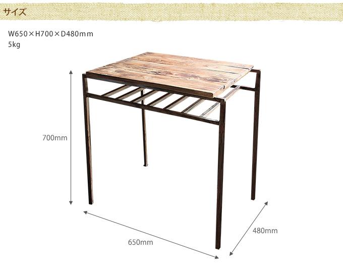 アンティーク ジャンクテーブル ウッドテーブル アンティーク木製 アイアンフレーム/屋外/オールド 加工/天然木/ヴィンテージ/スクラップ/メンズ/大人の男/シャビー/