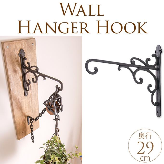 アイアン ウォールハンガー ウェーブ ハンギング ガーデンインティア アート/壁掛け デコレーション/アイアンフック/中世ヨーロッパ/欧風/ウォールフック/組み合わせ/