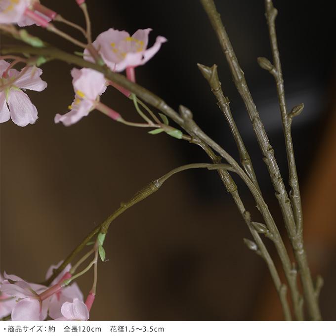 桜の造花 枝垂桜 120cm 桜 造花 サクラ春 さくら フラワーアレンジ/美しい 日本 季節/きれい 満開 室内 インテリア/飾り 装飾/イミテーション/フラワーアレジメント/