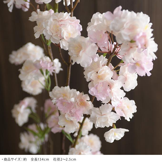 桜の造花 枝分かれ 134cm 桜 造花 サクラ春 さくら フラワーアレンジ/美しい 日本 季節/きれい 満開 室内 インテリア/飾り 装飾/イミテーション/フラワーアレジメント/