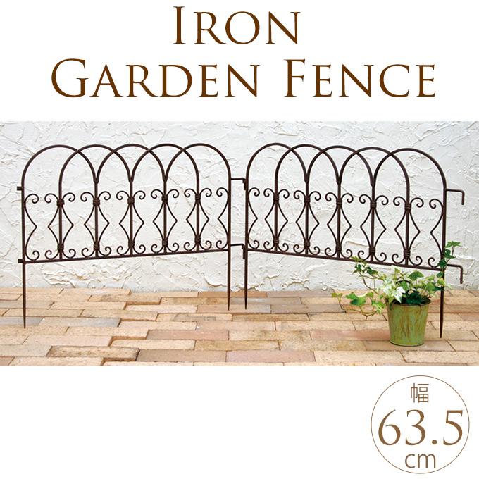 くるくるつなげる アイアン ガーデン ミニフェンス アイアンフェンスアンティーク/花壇柵/フラワーフェンス/ガーデン/フェンス/囲い/シャビー/ガーデニング/花壇/
