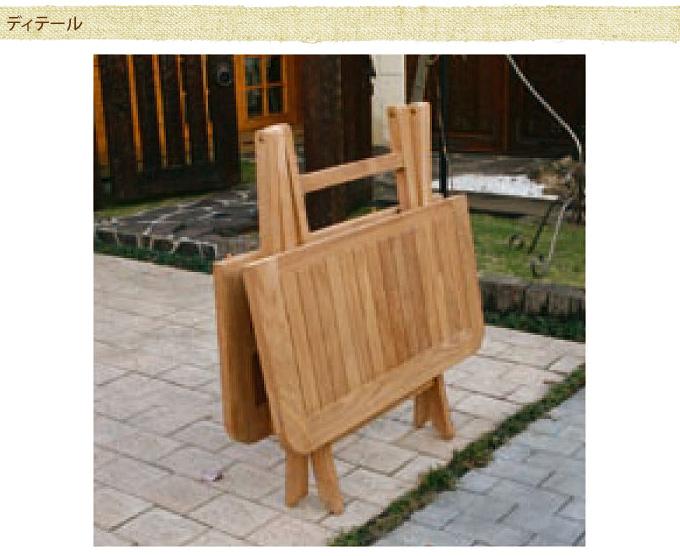 ガーデンテーブル ナチュラルウッド  スクエアテーブル B type ガーデンテーブル木製/天然木/チーク材/屋外/折りたたみ/自然/庭/ウッド/