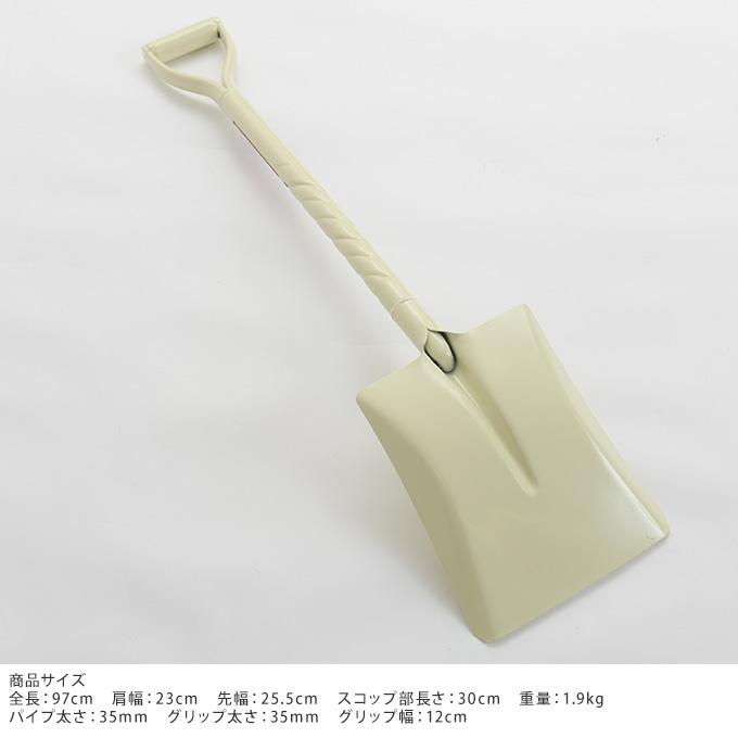 シャベル 角型 平 パイプ柄 97cm スチール ガーデニング 平スコップ園芸用品 ショベル/道具 ツール 作業/大型 大きい/