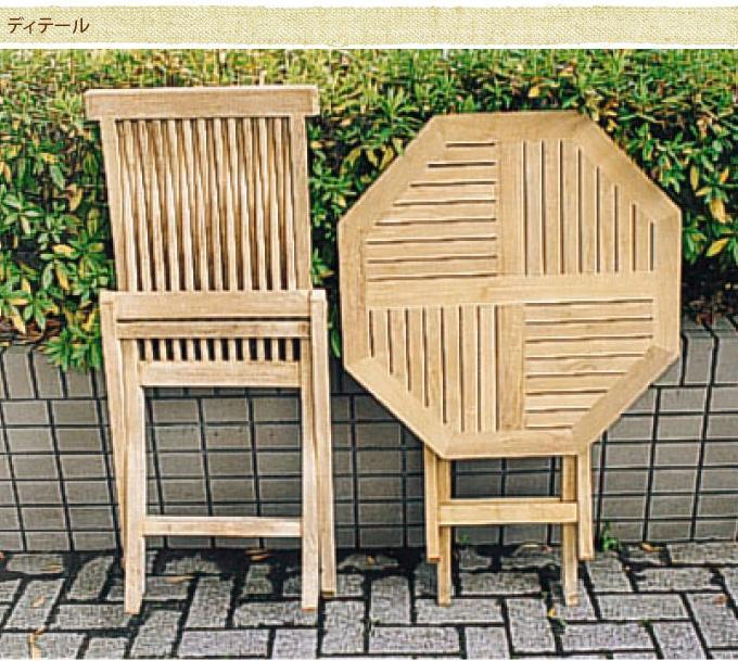 ガーデンテーブル ナチュラルウッド  八角 ガーデンテーブル木製/天然木/チーク材/屋外/折りたたみ/自然/庭/ウッド/