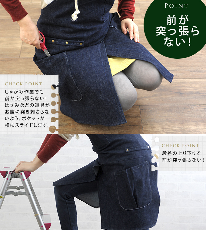 私にやさしい デニムエプロン オリジナル 着丈80cm おしゃれ デニム エプロンワーク 男性用 女性用/日本製 大きい ポケット/メンズ レディース 作業 男女兼用 フリーサイズ/作業/