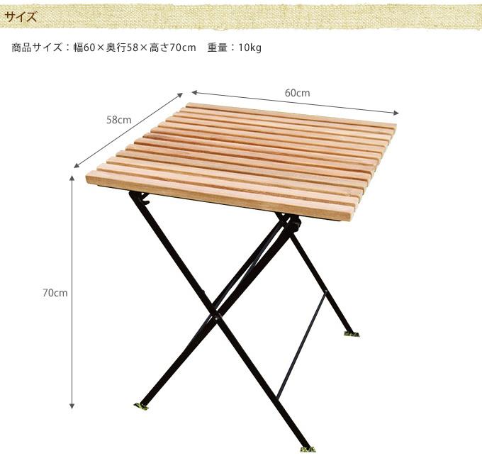 ガーデンテーブル ナチュラルウッド  スクエアストライプ ガーデンテーブル木製/天然木/チーク材/屋外/折りたたみ/自然/庭/ウッド/