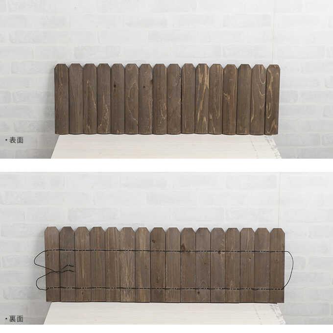 連結木板花壇柵 大 高さ30cm 花壇 柵 屋外フェンス/仕切り/囲い ウッド アンティーク/フラワーフェンス/ガーデニング/園芸/簡単 設置/庭/