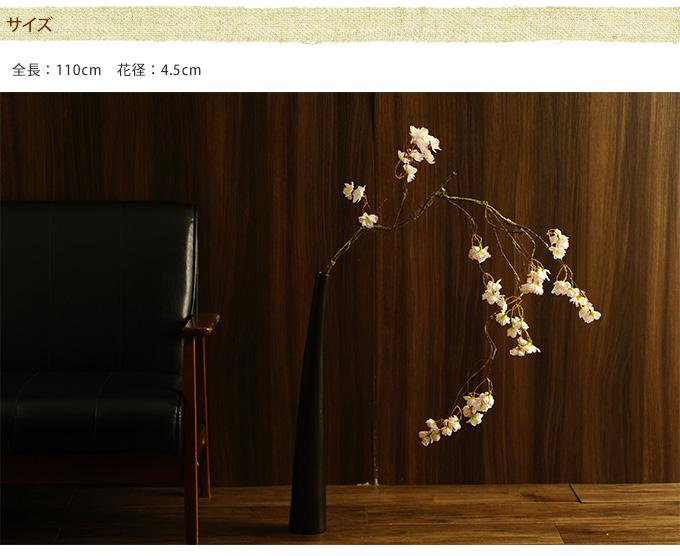 春の造花 チェリーブロッサムガーラント サクラ日本/季節/美しい/フラワーアレジメント/さくら/イミテーション/室内/インテリア/