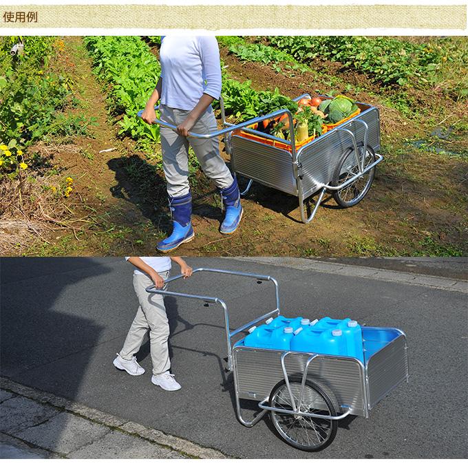 大きい荷物もらくちん アルミリヤカー 手押し台車 折りたたみ/重い 荷物 運び/大きい/キャリー/大きい車輪/ショッピング/買い物/