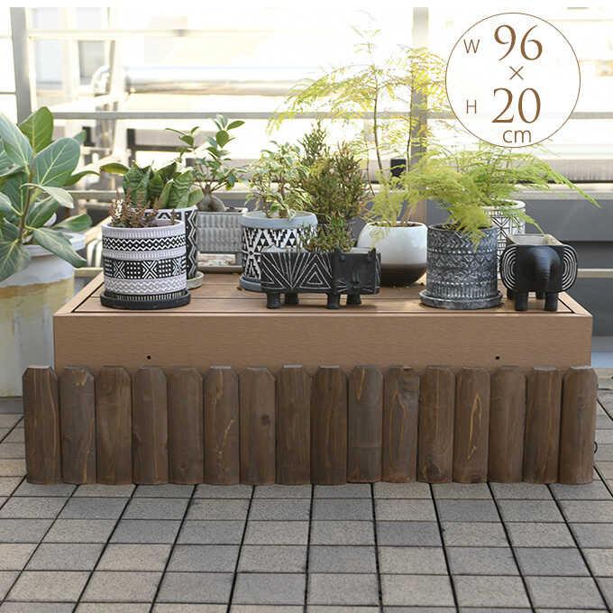 連結木板花壇柵 小 高さ20cm 花壇 柵 屋外フェンス/仕切り/囲い ウッド アンティーク/フラワーフェンス/ガーデニング/園芸/簡単 設置/庭/