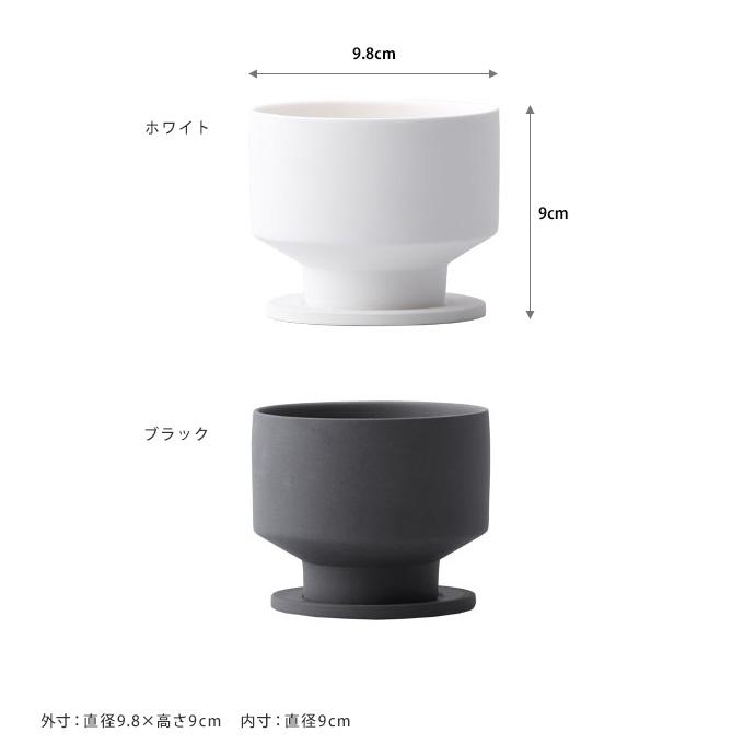 和室になじむ 花脊 S 陶器鉢水抜き穴あり/プランター/おしゃれ/