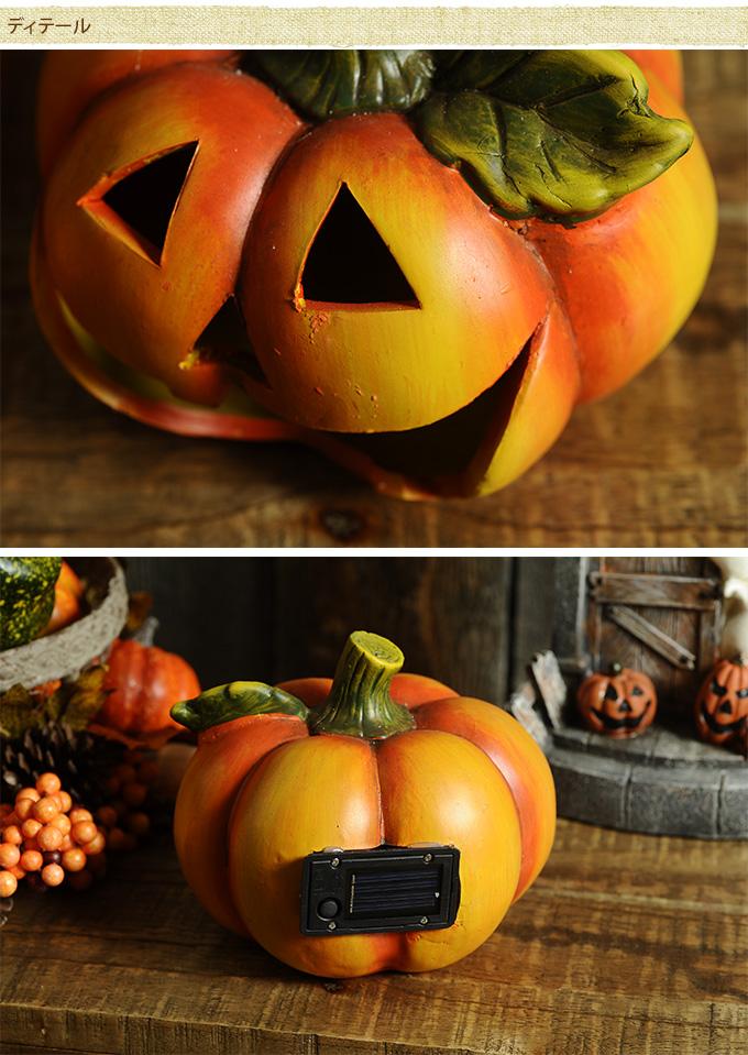 ハロウィン かぼちゃ ソーラーライト 大笑いパンプキン 置物 ライト ガーデン雑貨 LED/の/インテリア 飾り/装飾/パーティグッズ/楽しく/点灯/光る/