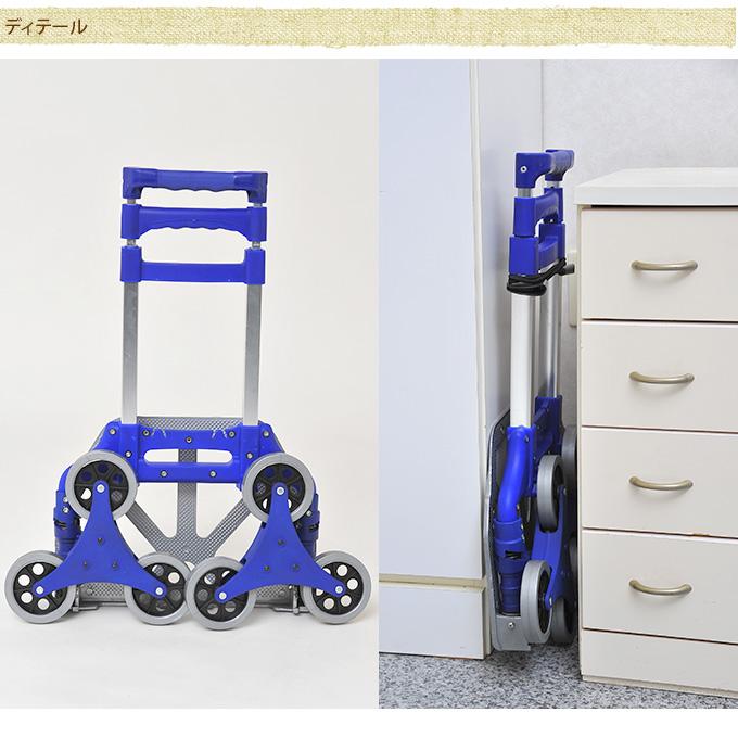 折りたたみアルミ3輪キャリーカート  手押し台車/重い 荷物 運び/スマート コンパクト/キャリー/車輪/ショッピング/買い物/
