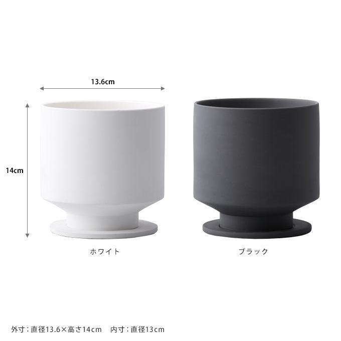 和室になじむ 花脊 L 陶器鉢水抜き穴あり/プランター/おしゃれ/