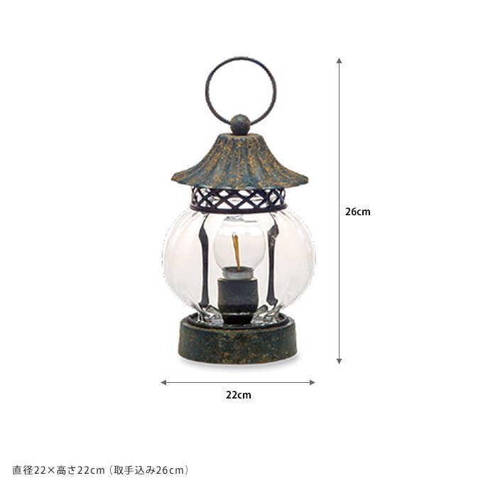 アンティーク ライト LED ランタン アンティークライトガーデニング雑貨/おしゃれ ランプ/インテリア/オブジェ/