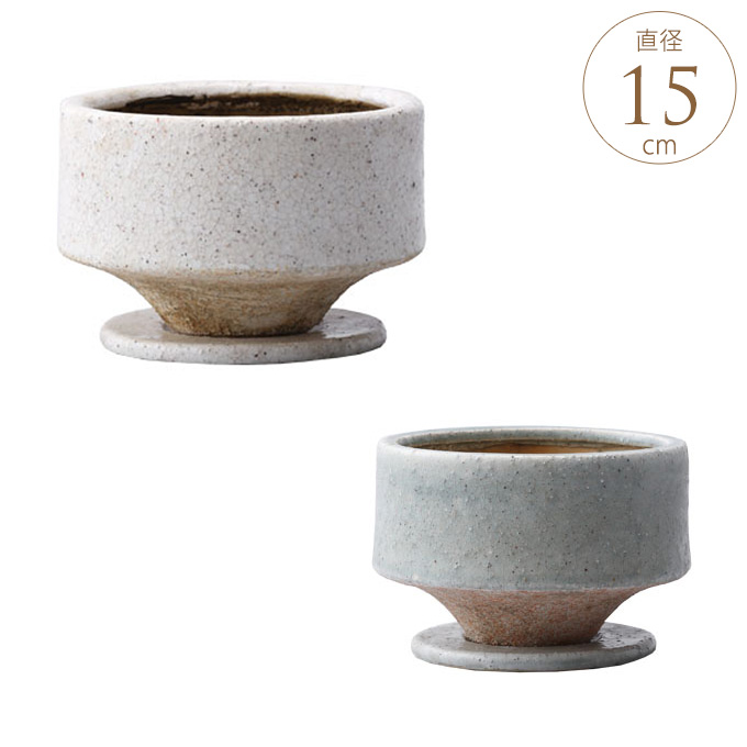 和室になじむ 松帆  L 陶器鉢水抜き穴あり/プランター/おしゃれ/
