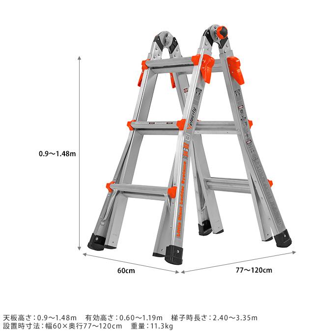角度を変えるプロ仕様 多目的兼用脚立 ヴェロシティ 全高1.05〜1.63m 業務用 はしご軽量 脚立 作業/軽い ハシゴ 自宅 事務所/高所 家庭 施設/高いところ 安全/高品質/丈夫 安心/頑丈/