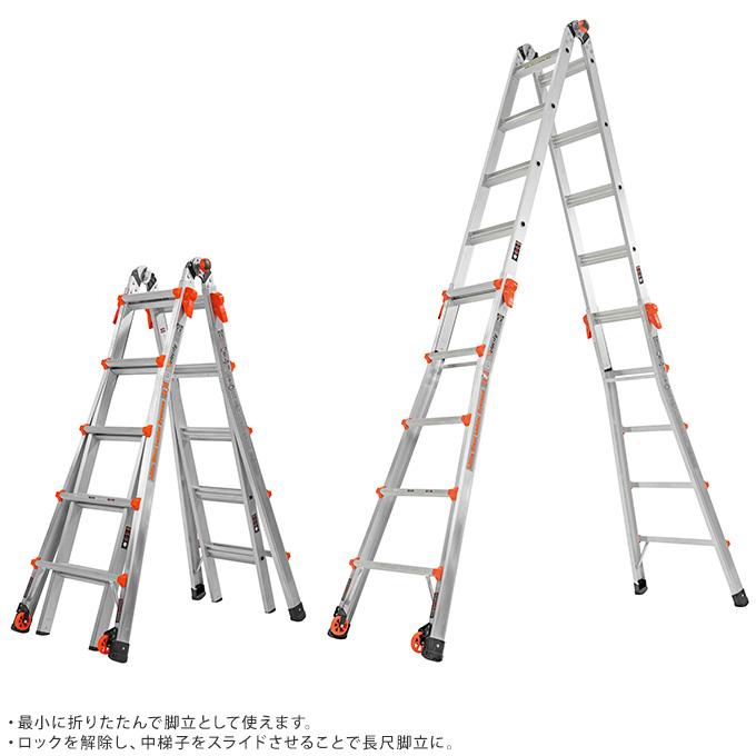 角度を変えるプロ仕様 多目的兼用脚立 ヴェロシティ 全高1.62〜2.78m 業務用 はしご軽量 脚立 作業/軽い ハシゴ 自宅 事務所/高所 家庭 施設/高いところ 安全/高品質/丈夫 安心/頑丈/